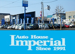 Auto House Imperial Since 1991